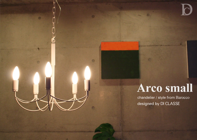 Arco small chandelier