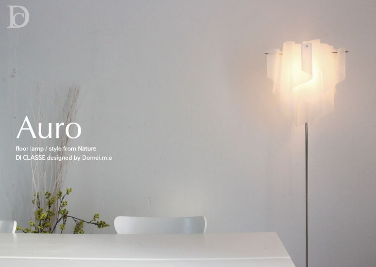 Auro floor lamp
