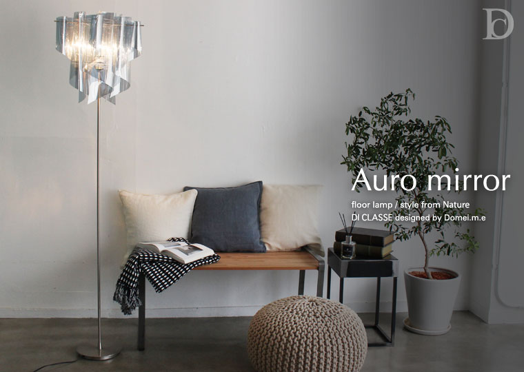 Auro mirror floor lamp
