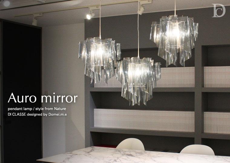 Auro mirror pendant lamp