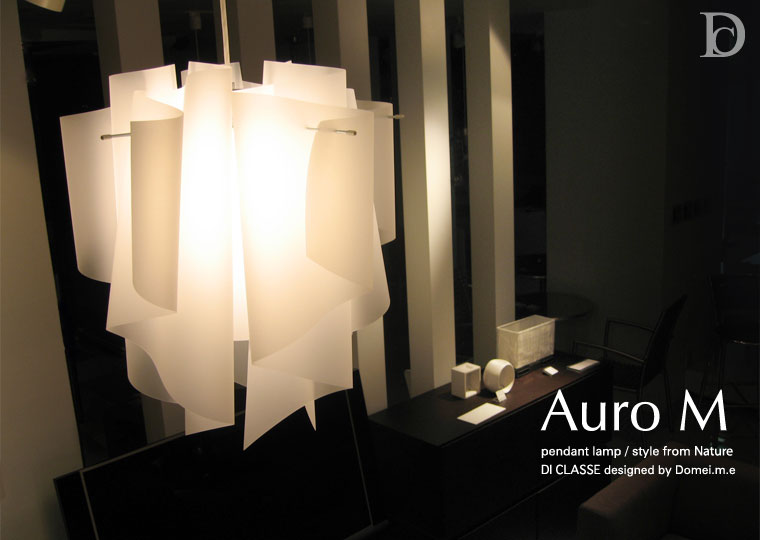 Auro wood pendant lamp