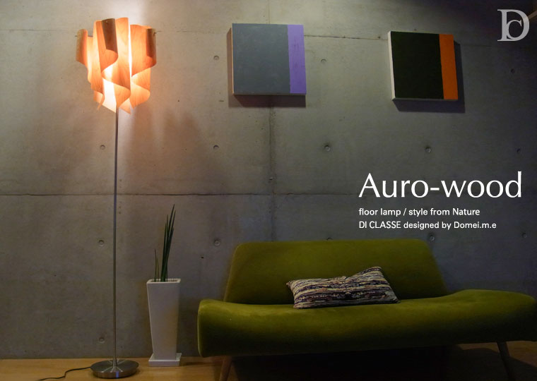 Auro-wood floor lamp