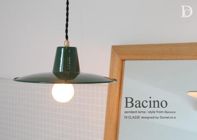 Bacino pendant lamp