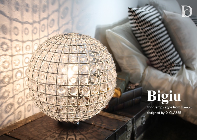 Bigiu floor lamp