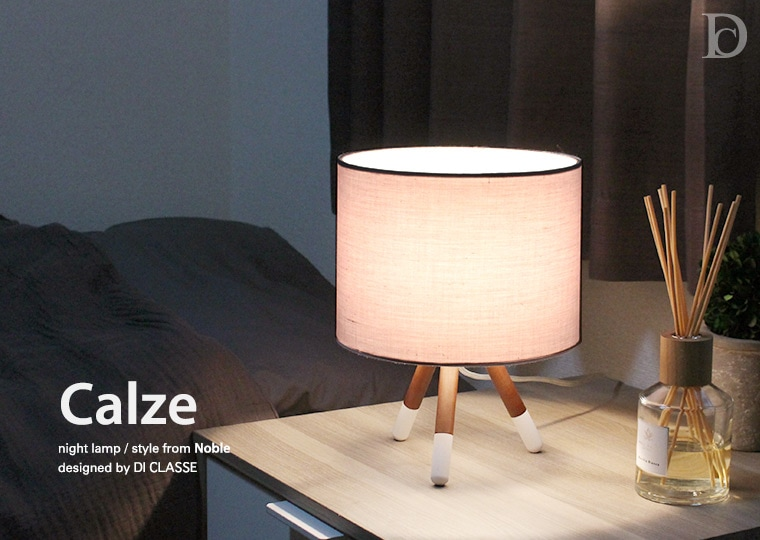 Calze night lamp