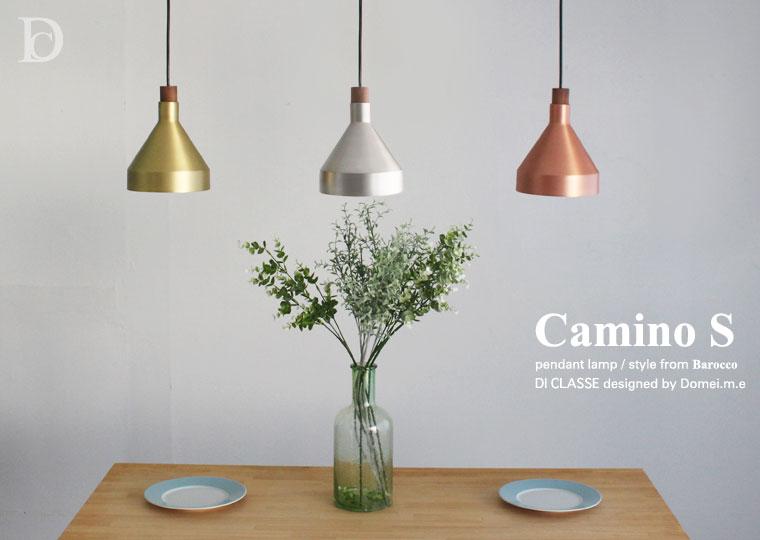 Camino S pendant lamp