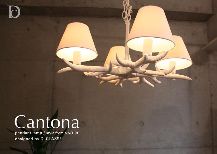 Cantona pendant lamp