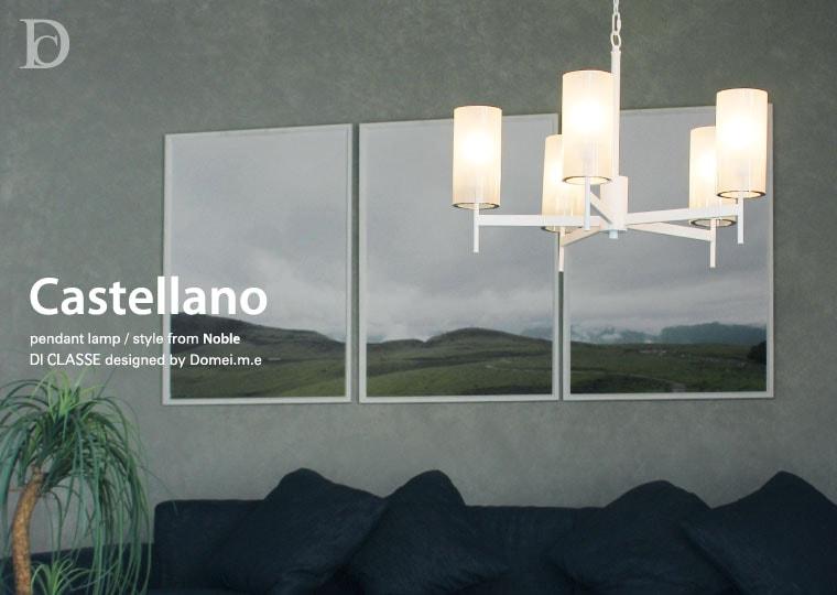 Castellano pendant lamp