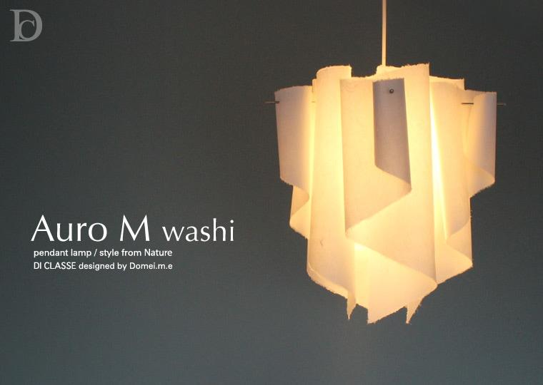 Auro M washi pendant lamp