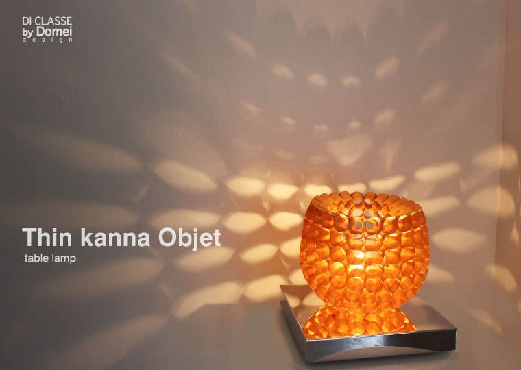 Thin kannna objet table lamp DI CLASSE by Domei desing