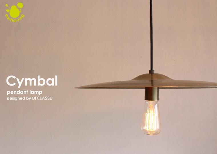 Cymbal pendant lamp DI CLASSE earthliving