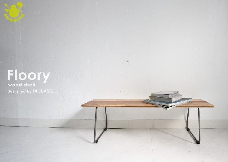 Floory shelf DI CLASSE earthliving