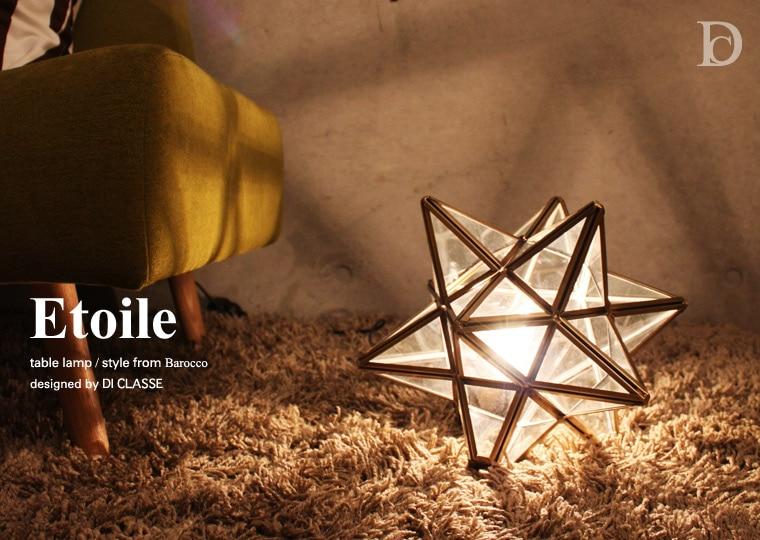 Etoile table lamp