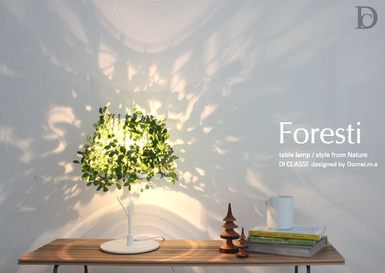 Foresti table lamp