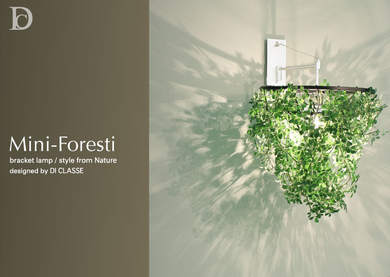 Mini-Foresti bracket lamp