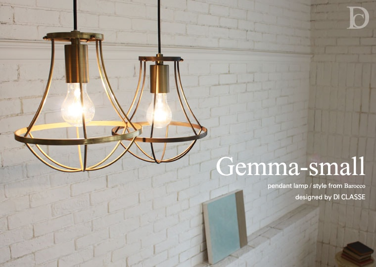 Gemma-small pendant lamp