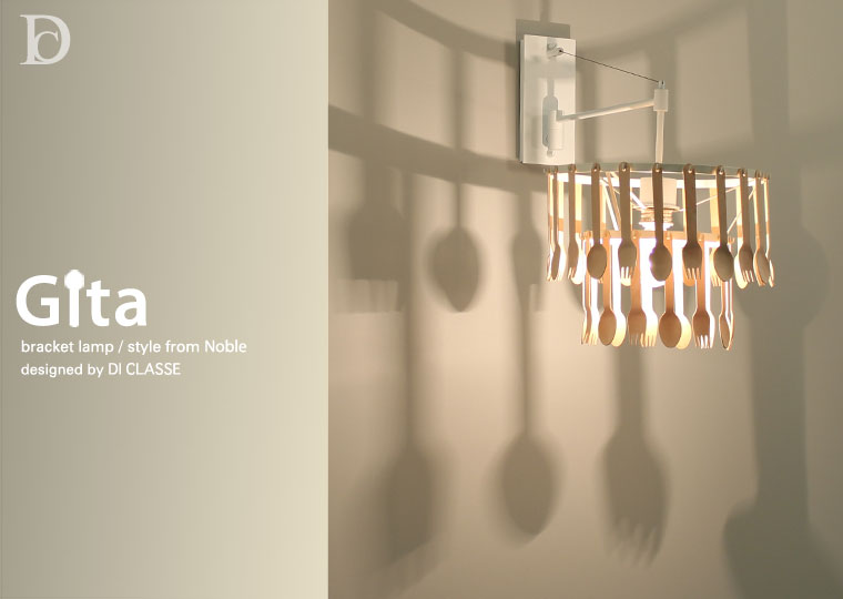 Gita bracket lamp