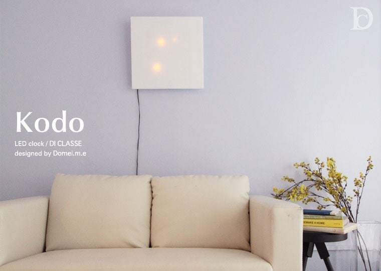 Kodo LED clock
