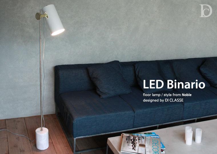 LED Binario floor lamp
