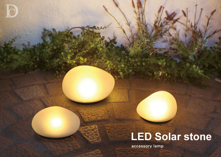 LED Solar stone