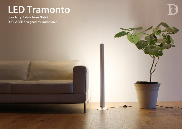 LED Tramonto floor lamp