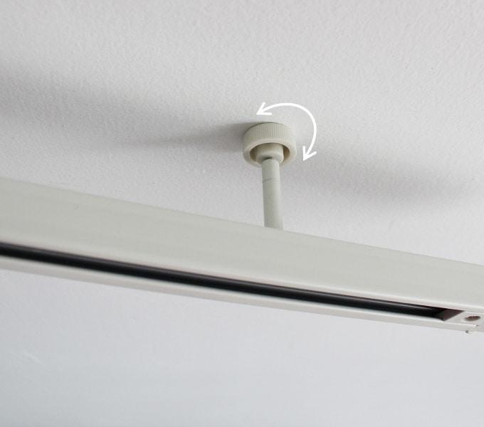 Lighting Rail ネジで高さ調節