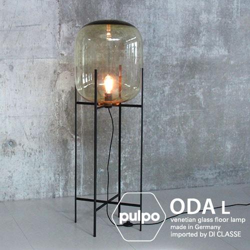 ODA L floor lamp