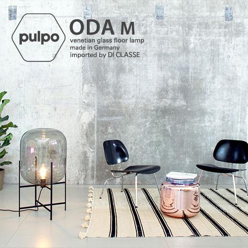 ODA M floor lamp