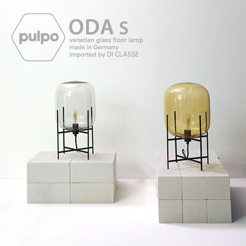 ODA S floor lamp