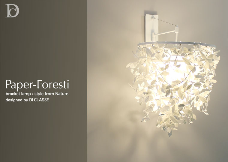 Paper-Foresti bracket lamp