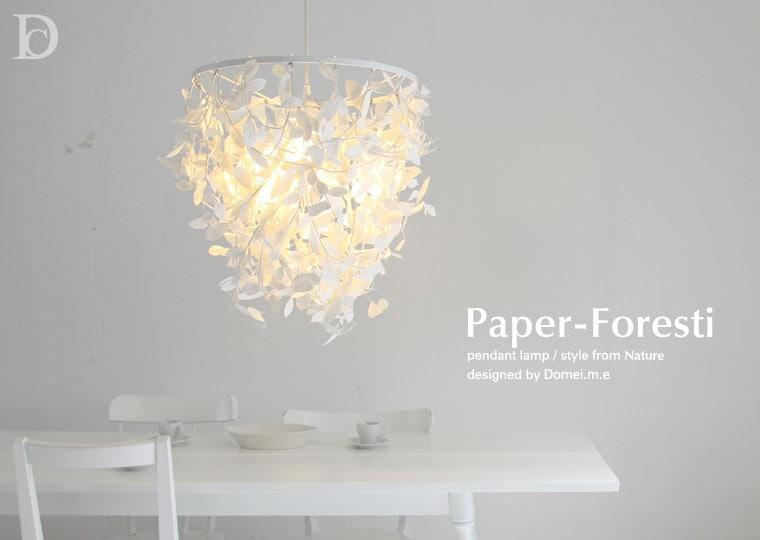 Paper-Foresti pendant lamp