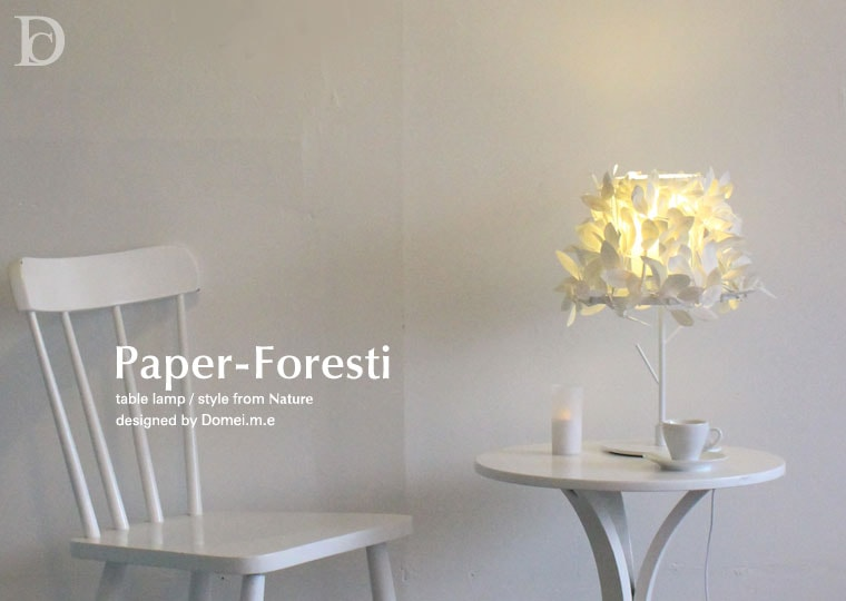 Paper-Foresti table lamp