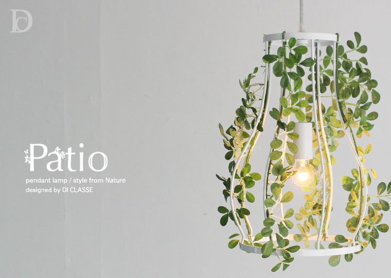 Patio pendant lamp