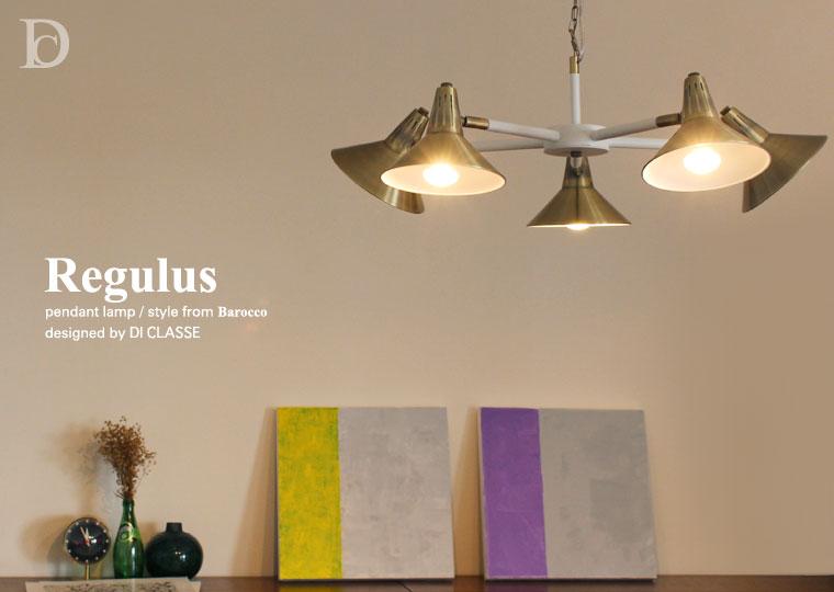 Regulus pendant lamp