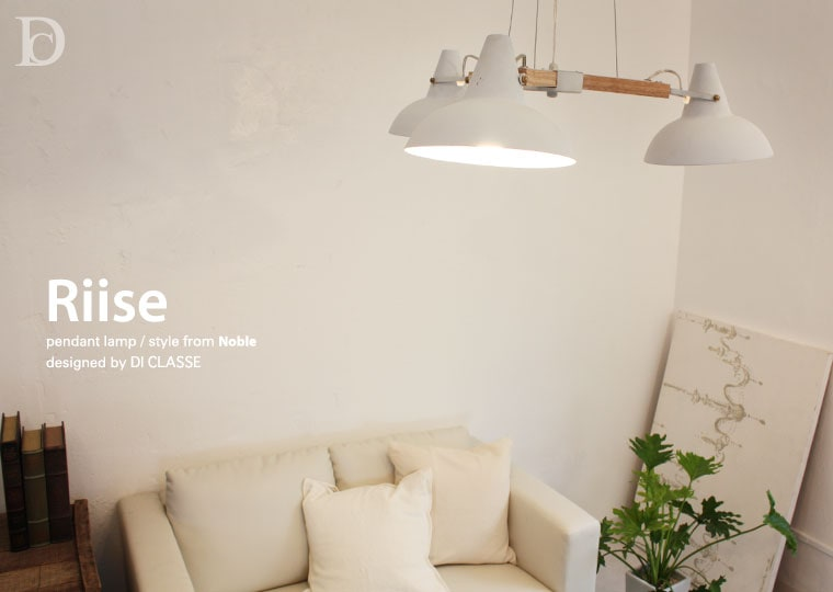 Riise pendant lamp