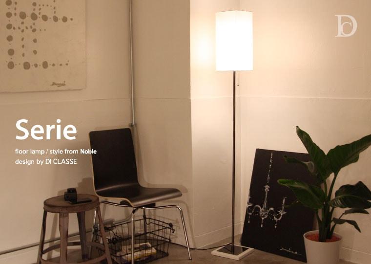 Serie floor lamp