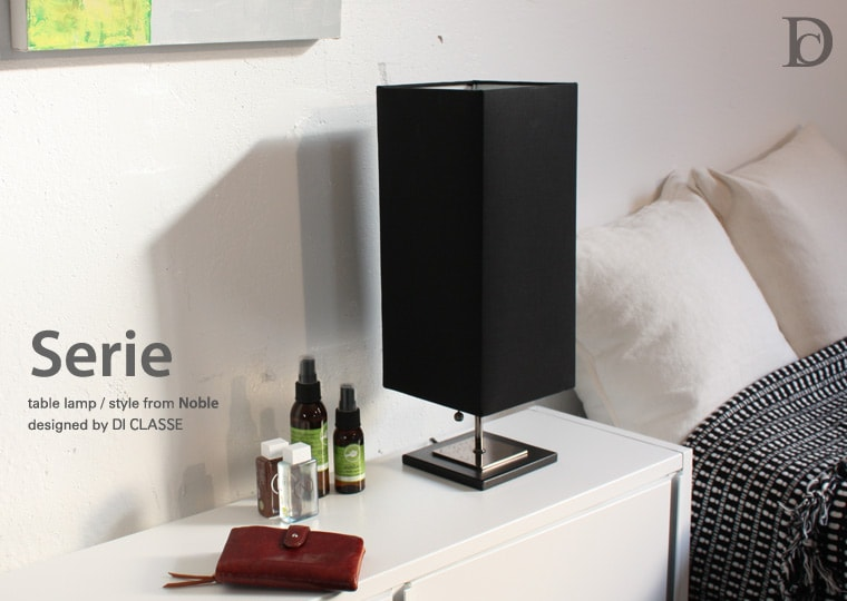 Serie table lamp