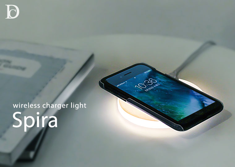 Wireless charger light Spira
