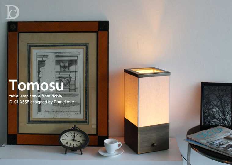 Tomos table lamp