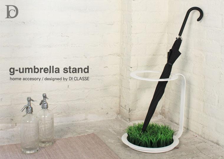 g-umbrella stand