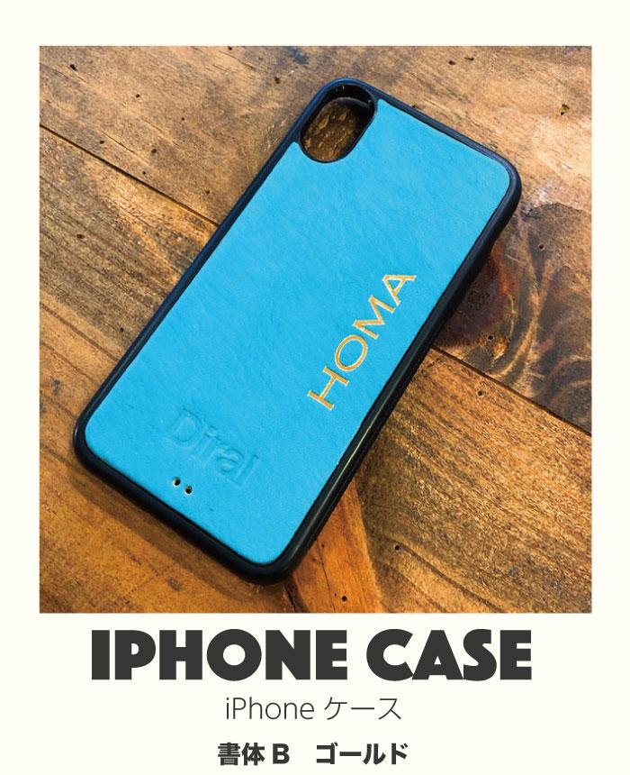 iPhoneケース 名入れ自分へのご褒美