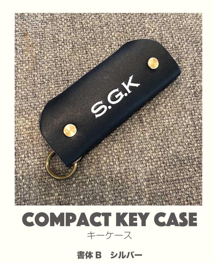 キーケースへ名入れ S.G.K