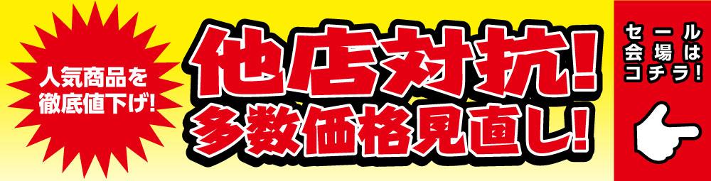 最大18%OFFの大チャンス!!キャッシュバックキャンペーン!!