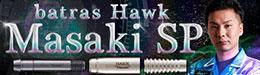 """bts Hawk """"Masaki"""""""