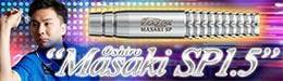 Hawk Masaki SP Ver,1.5