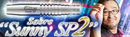 Sabre Sunny SP Ver,2.0