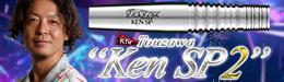 Kfir Ken SP Ver,2.0