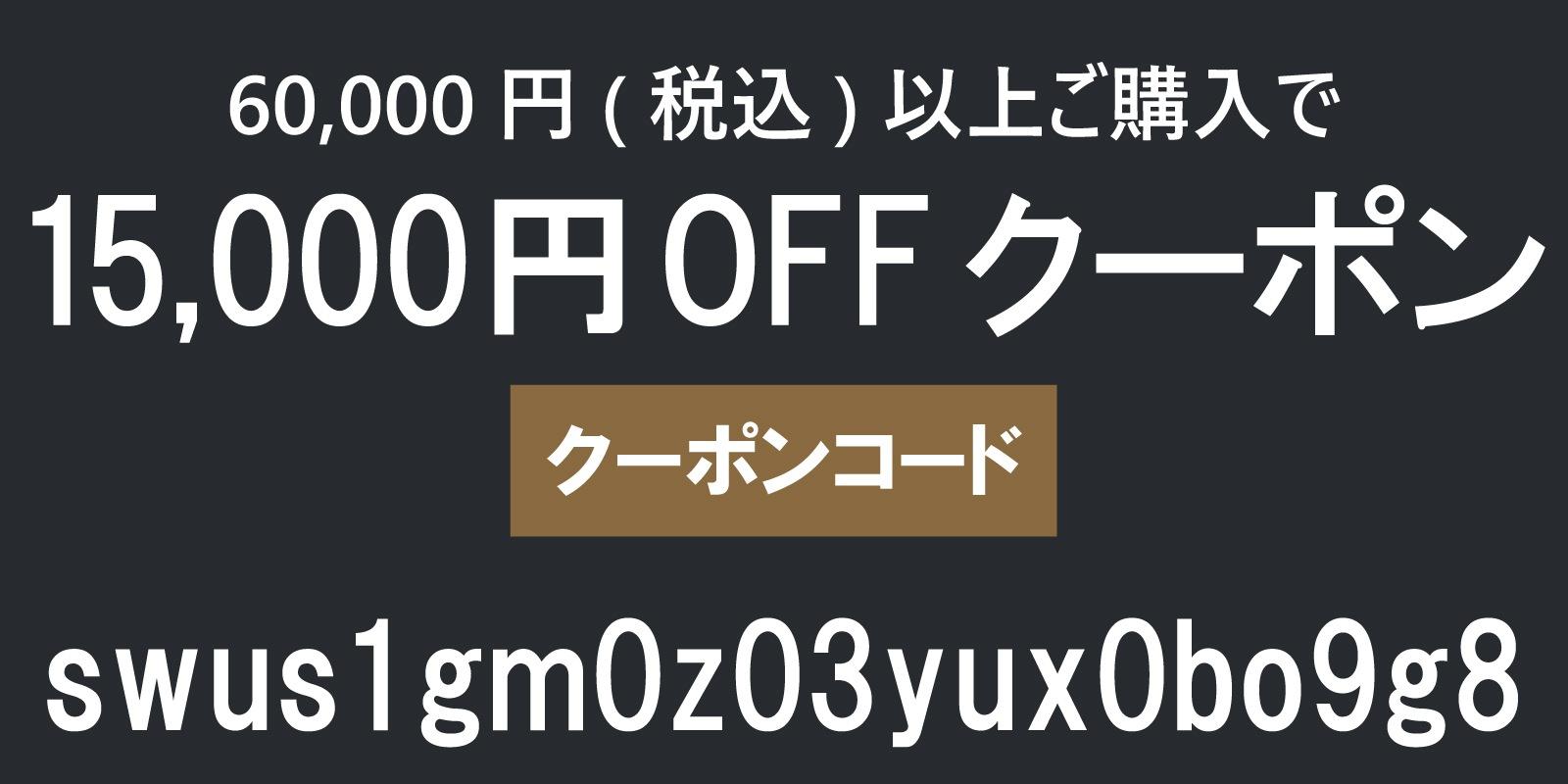 ★6万円以上お買い物に、今すぐクーポンご利用頂けます★【20fvvusjzgw76icyhail】
