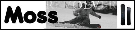 MOSSスノーボードを見る
