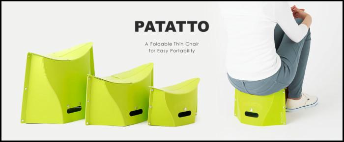 PATATTOを見る